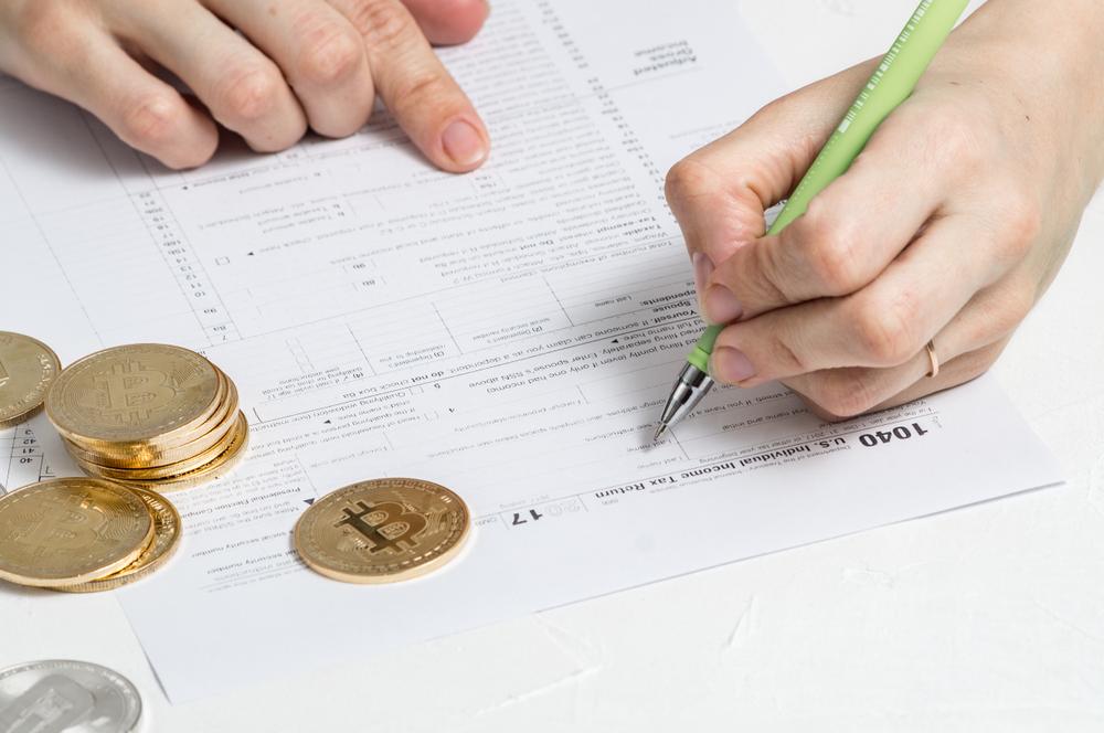 仮想通貨の確定申告で所得から差し引き出来る控除は?