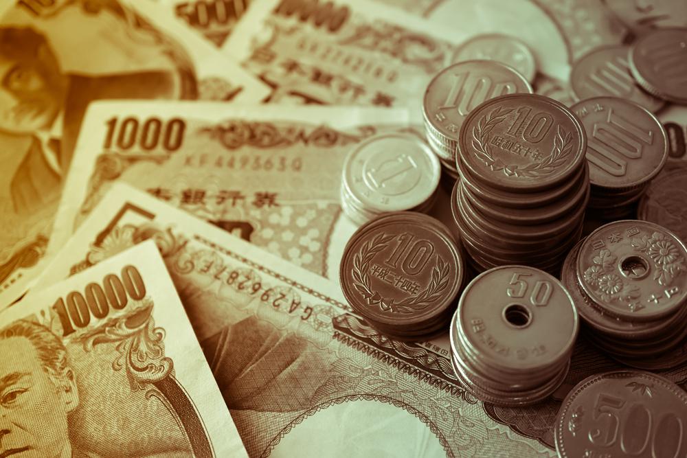 ビットフライヤーの日本円出金手数料を安くする方法